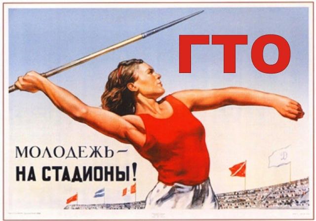 Руденя: В тверских муниципалитетах будем развивать массовый спорт