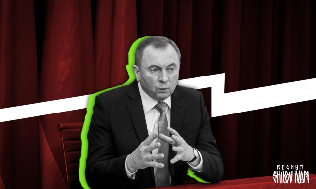 Визит в Брюссель — бенефис главы МИД Белоруссии