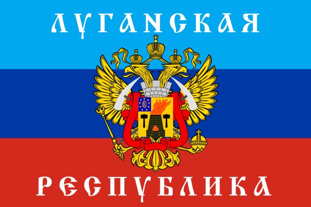 Глава ЛНР Плотницкий объяснил события в Луганске