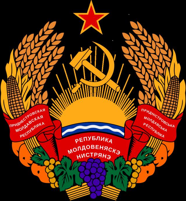 Российские юристы подтвердили право ПМР на международное признание