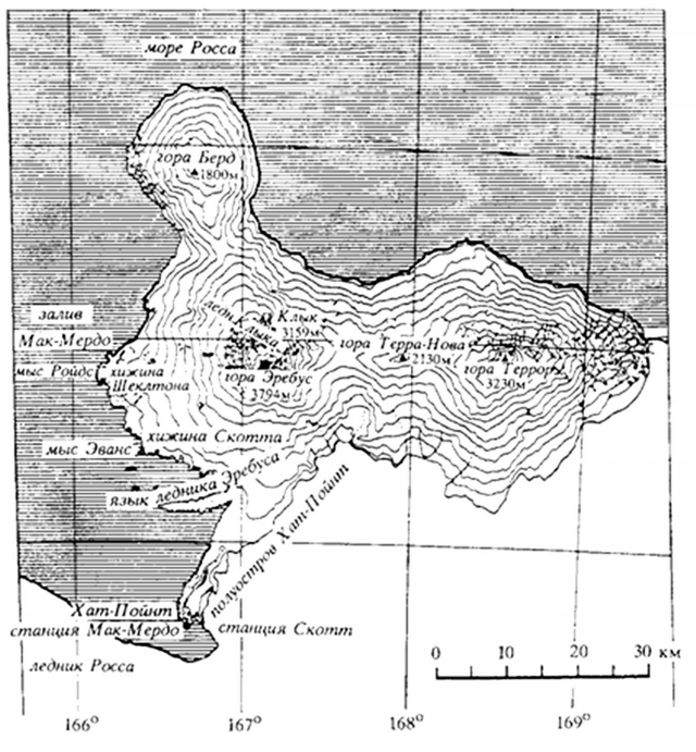 Рис. 2. Вулкан Эребус в Антарктиде (Гарун Тазиев, 1991)