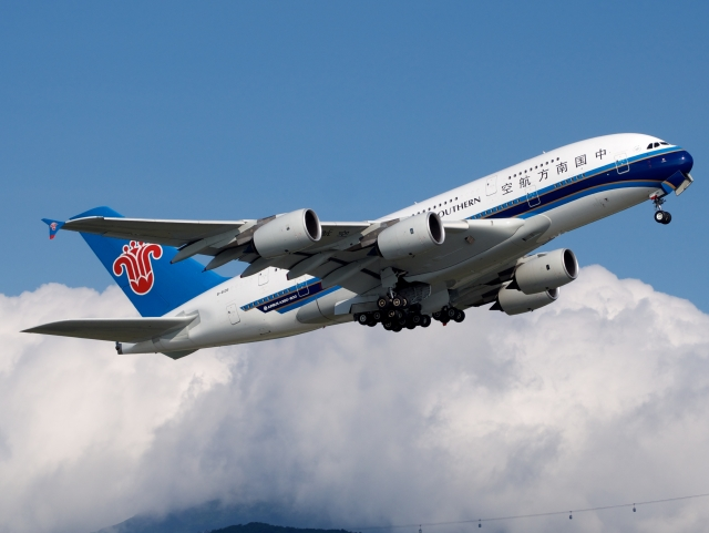 Лондон стал доступней жителям китайской провинции Хубэй