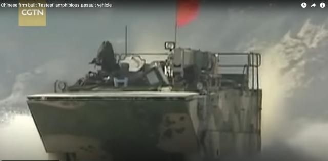 «Самая быстрая амфибия»: в Китае провели испытания плавающего танка