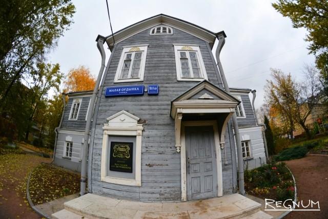 Музей Островского расположен в городской усадьбе, принадлежавшей его отцу