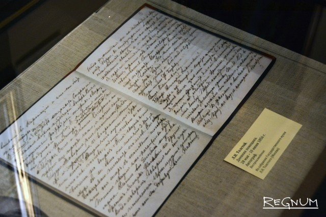 Рукопись Толстого