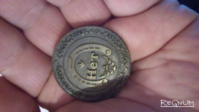 Криптовалюты – ключевой элемент банковско-финансового концлагеря