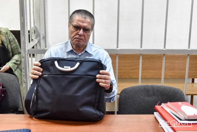 Суд по делу Улюкаева: без Сечина процесс не движется. Трансляция ИА REGNUM