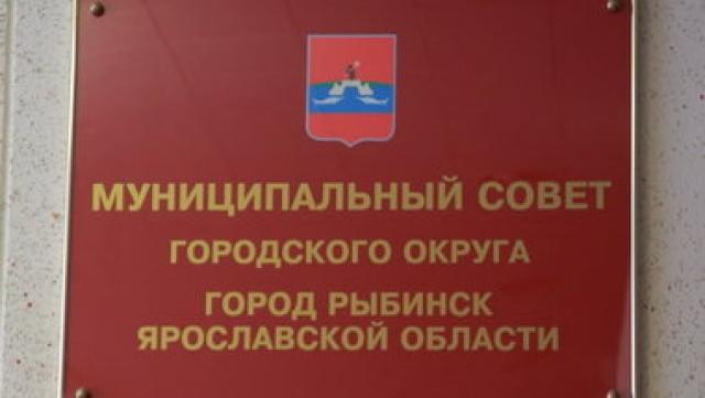 Депутат муниципального совета Рыбинска скрывал доходы?