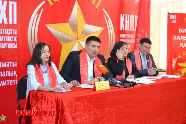 Коммунистическая народная партия Казахстана