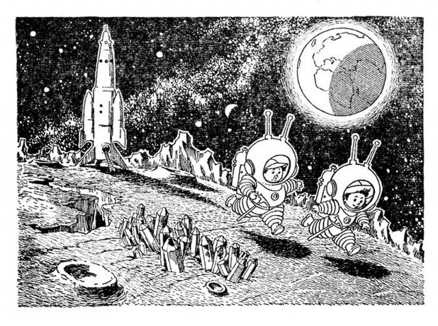 Страница книги Николая Носова Незнайка на Луне