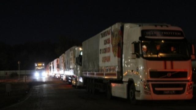 Колонна МЧС с гуманитарной помощью выехала в Донбасс