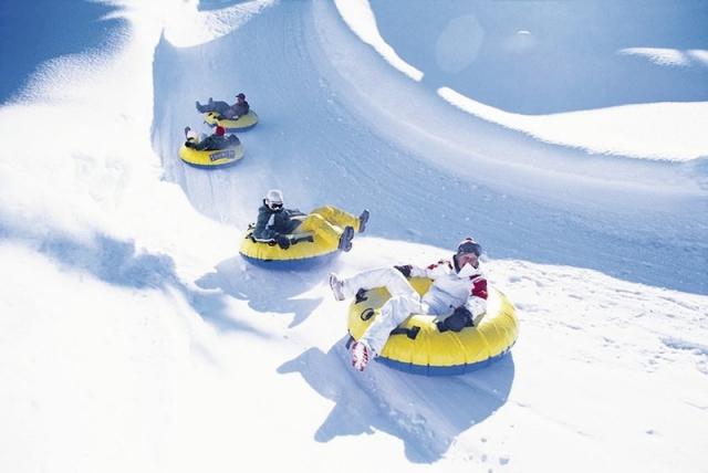 В Москве появится новый вид зимнего отдыха