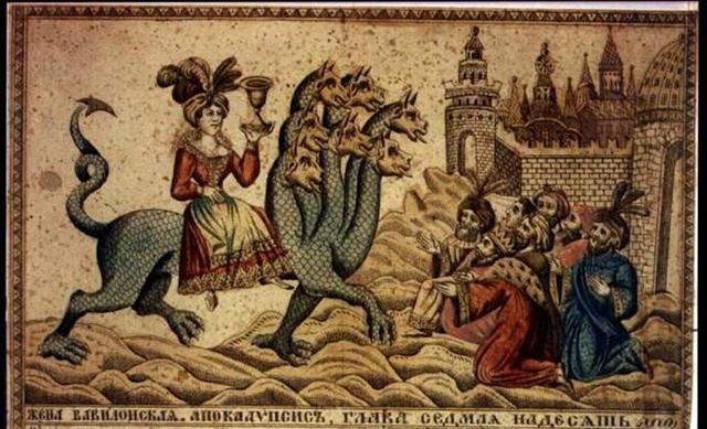 Вавилонская блудница. русский лубок. 1800-е годы