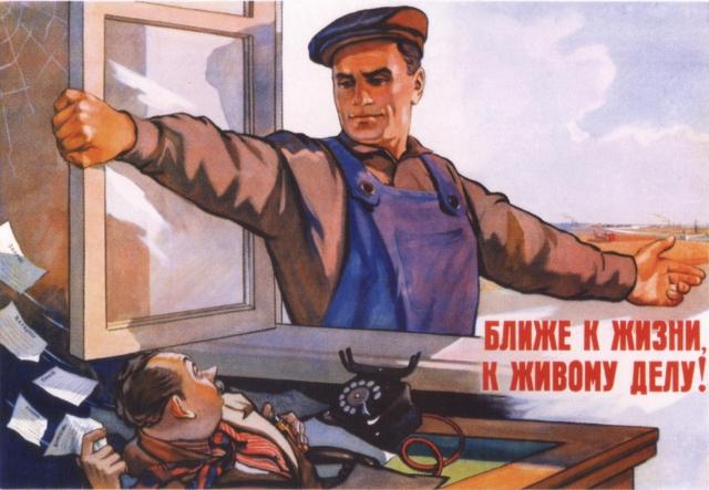 322 «агента России» в Сибири