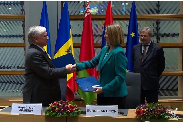 Открыта «новая страница в отношениях Армении и ЕС»
