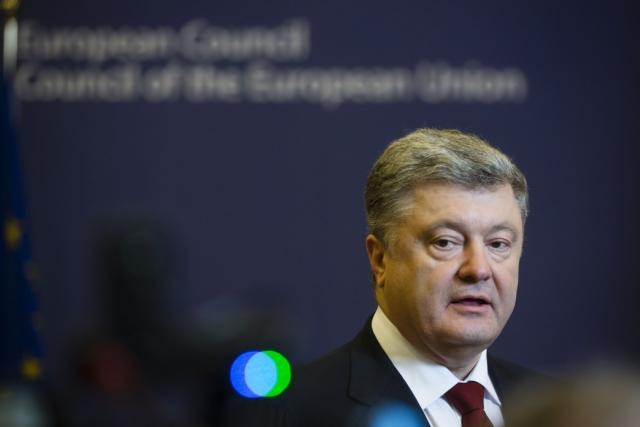 Украина просится сразу в четыре союза