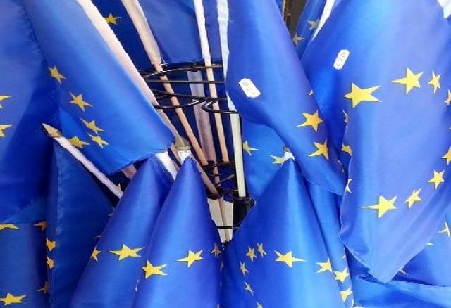 Флажки Евросоюза