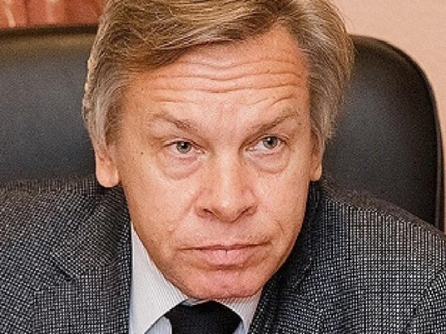 Пушков: Заявление ЕС по закону РФ о СМИ-иноагентах — двойные стандарты