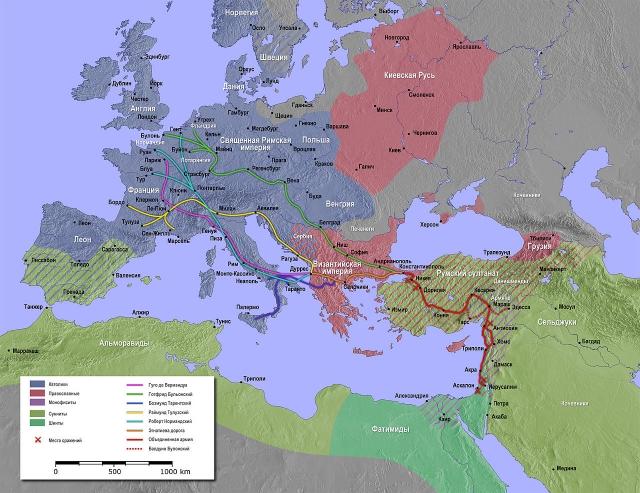 Первый крестовый поход европейский феодалов