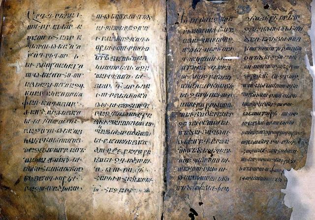 Армянский колофон 1099 года о взятии Иерусалима