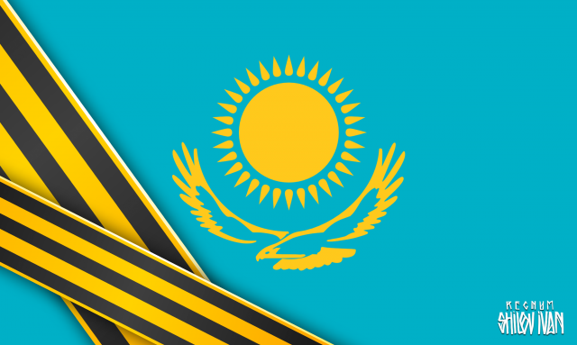 Как изменилось общество Казахстана после 1990 года