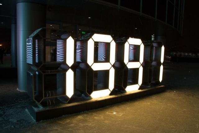 Катастрофа 90-х: о чём не расскажут в «Ельцин-центре»