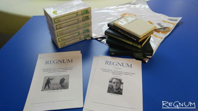 Руководство новоуренгойской гимназии вызвало полицию из-за книг ИА REGNUM