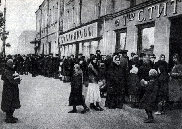 Очередь за хлебом. Петроград. 1917