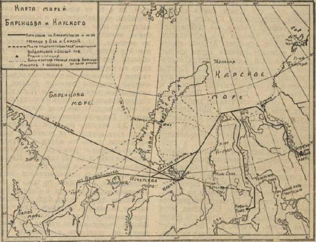 Освоение русской Арктики уже сегодня — не прожект, а реальность