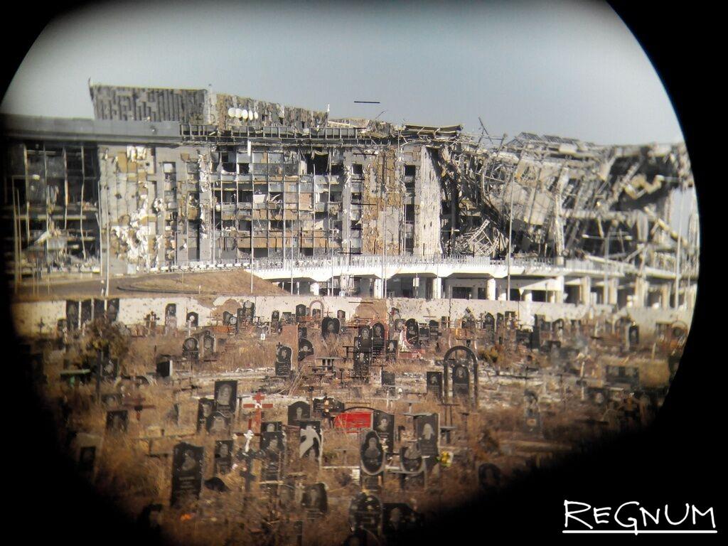 Гражданская война на Украине. ДНР. Наши дни