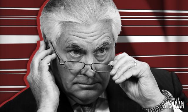 Руководитель ЦРУ США Помпео заменит госсекретаря Тиллерсона?