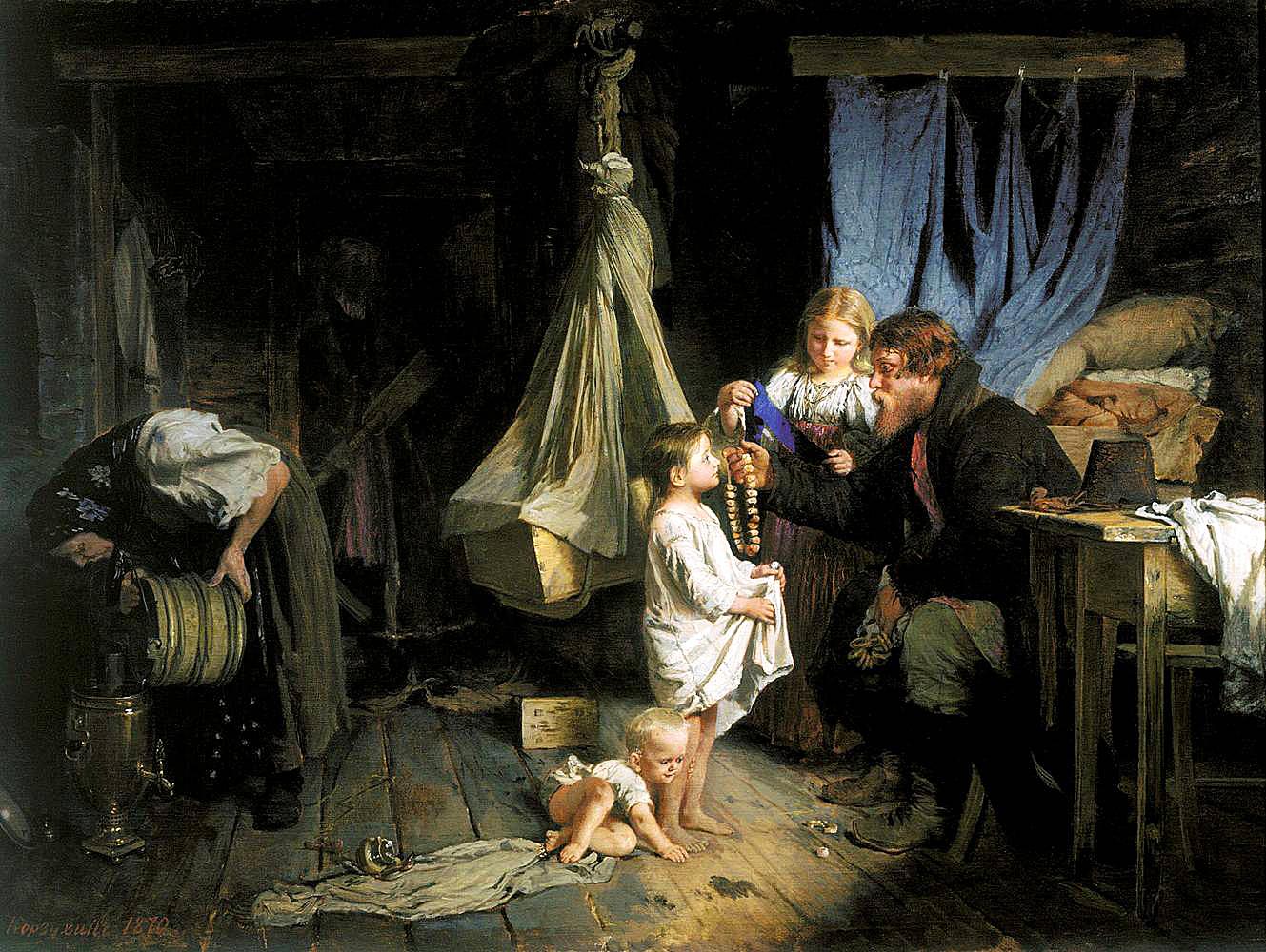 Алексей Корзухин. Возвращение из города. 1870
