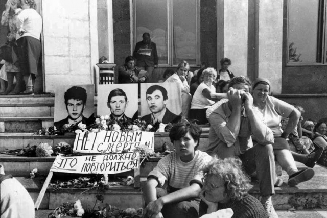 Первые жертвы в Приднестровье. 1992