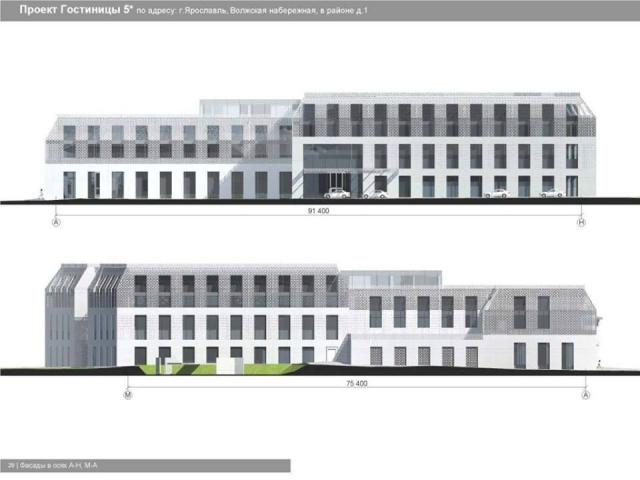 На Волжской набережной Ярославля построят пятизвездочный отель