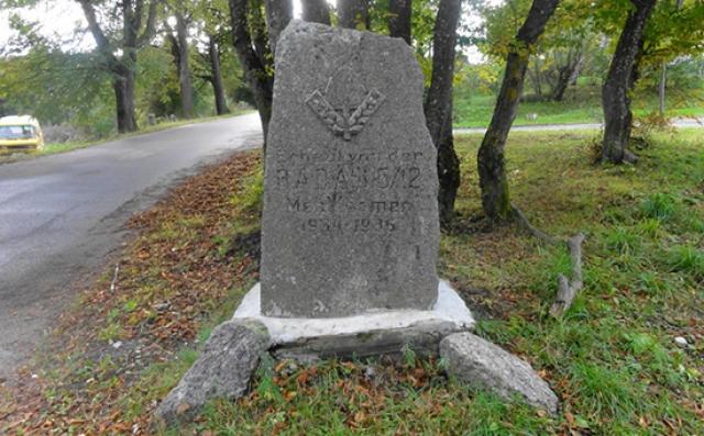 Памятный знак нацистской организации Третьего рейха в Калининградской области