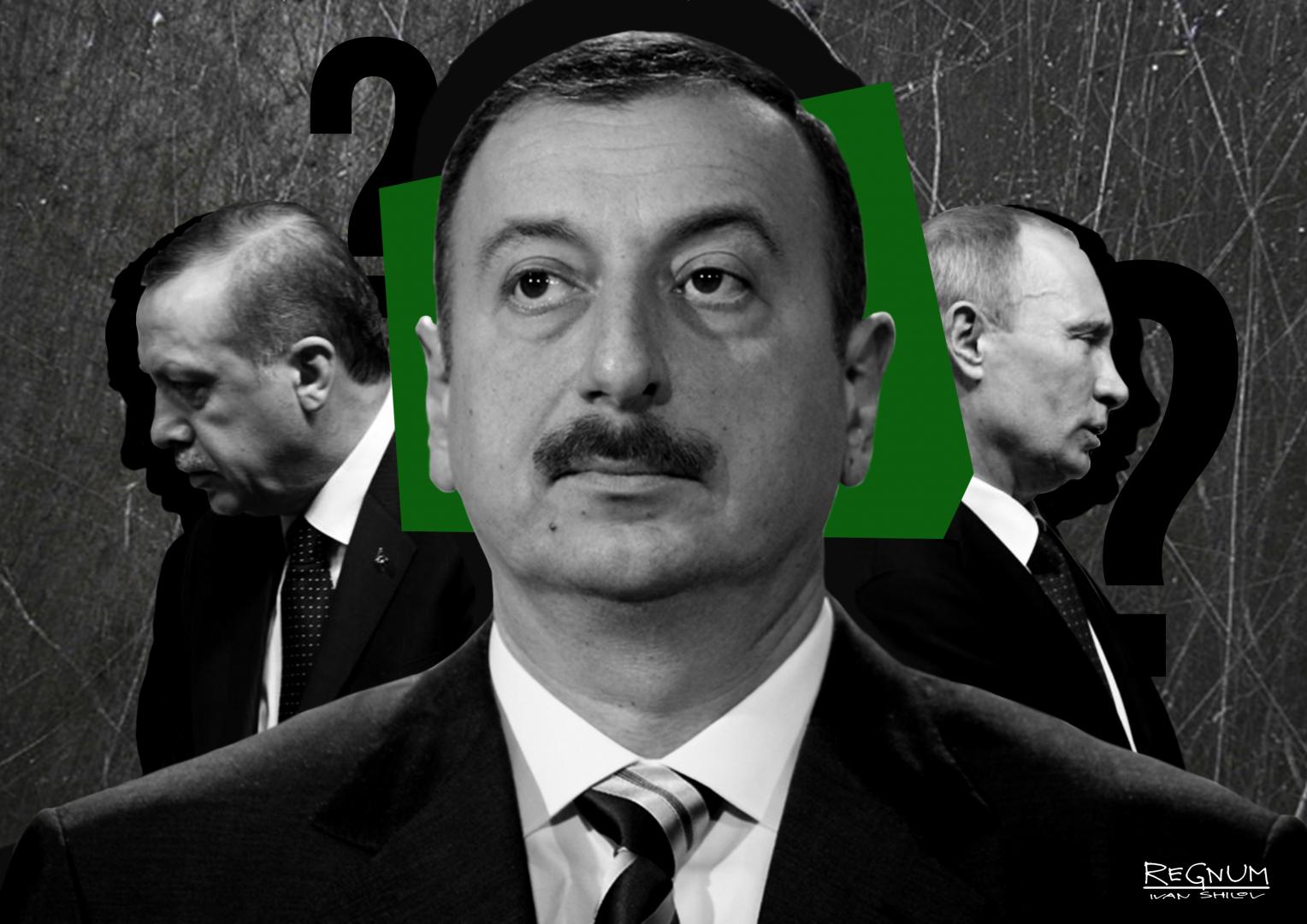 Ильхам Алиев, Реджеп Эрдоган, Владимир Путин