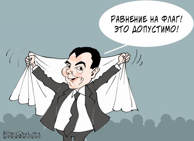 Итоги-2017: «Медведев хочет остаться премьер-министром и после выборов»