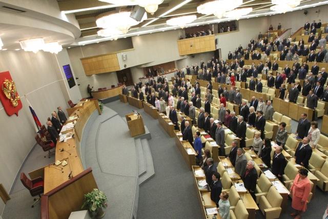 Фотоснимок фракции «Единой России» в зале пленарных заседаний Госдумы