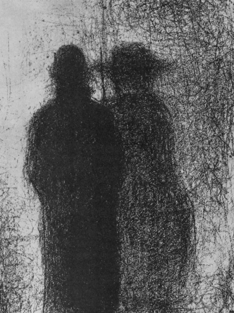 Жорж-Пьер Сёра. В сумерках. 1884
