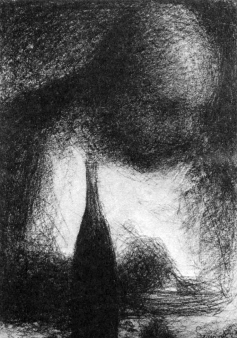 Жорж-Пьер Сёра. Ужин. 1884