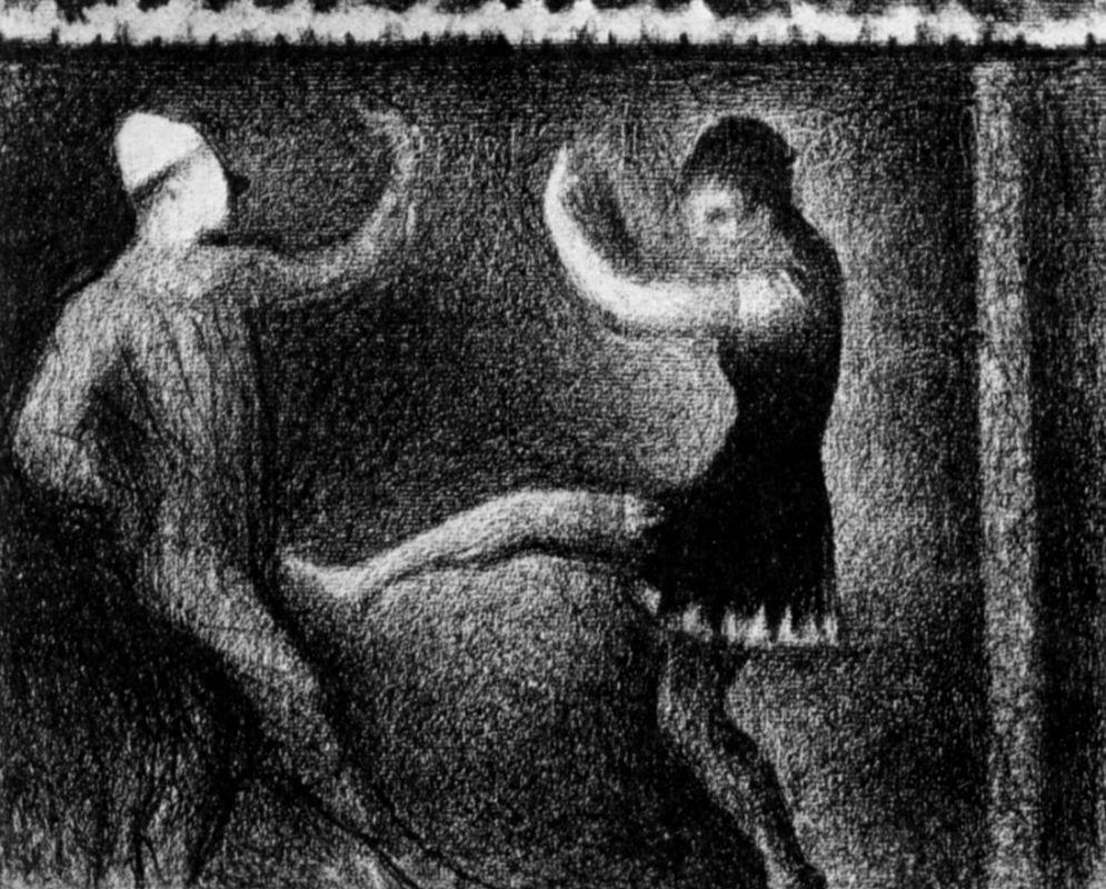 Жорж-Пьер Сёра. Танцующая пара. 1887