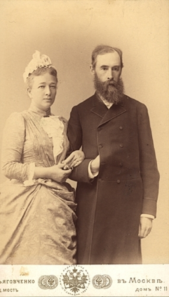 Вера Николаевна Мамонтова и Павел Михайлович Третьяков. 1880