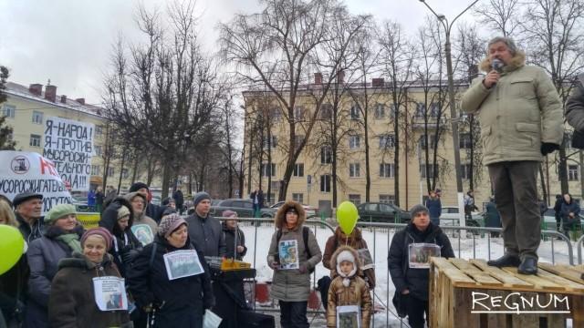 Митинг в Наро-Фоминске против строительства мусоросжигательного завода