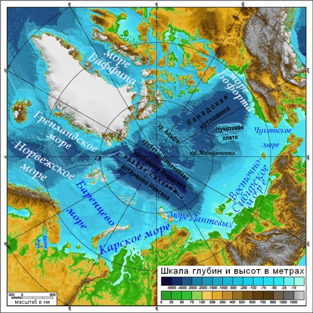 Северный Ледовитый оекан