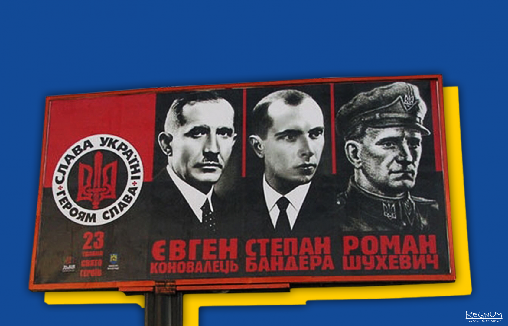 Герои современной Украины