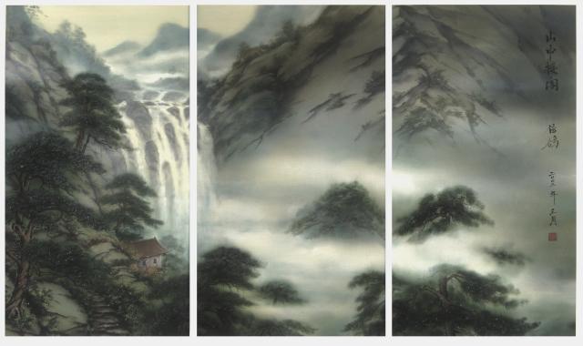 Туманное ущелье (Триптих)