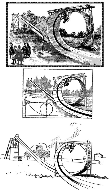 Иллюстрация из разных редакций учебника