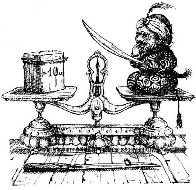 Одна из иллюстраций сборника