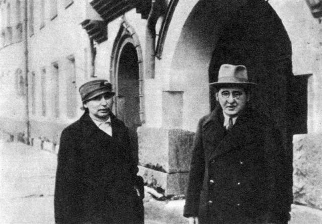 Перельман с женой май 1941