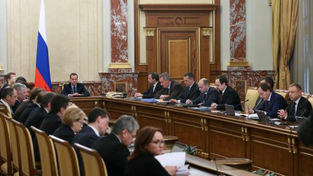 Заседание Правительства. Москва
